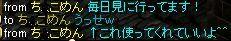 ち○こ.jpg