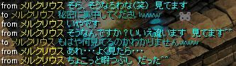 メルさん3.jpg