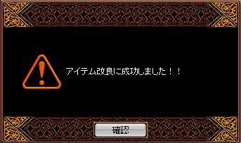 神秘鏡成功2.jpg
