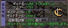 omusubi4.jpg