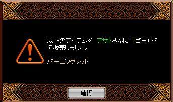 omusubi5.jpg