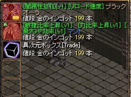 異次元1.jpg